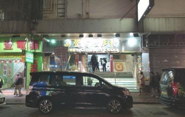 【場報】傳高登新翼唔玩?!三月改做戲院!