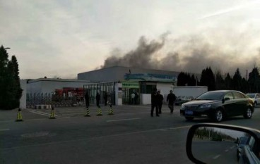 Samsung 中國天津電池廠起火