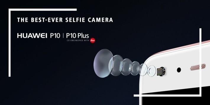 首次加入了 Leica 前鏡頭。