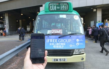 【流動Wi-Fi】小巴都有Wi-Fi PCM 同你實測網速如何!