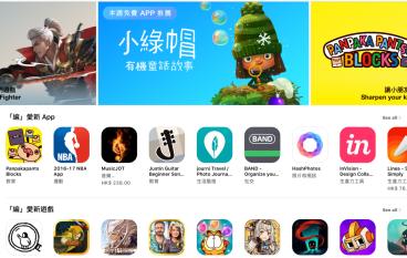 美國市場調查 iOS 用戶每年平均下載30隻 app