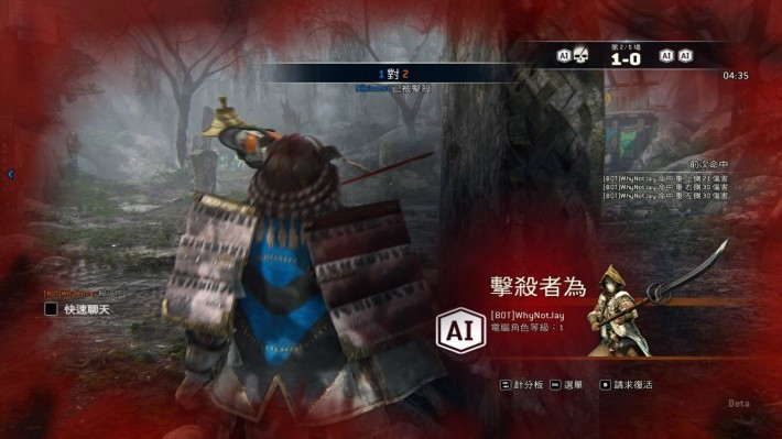 For Honor – Open Beta2017-2-11-0-5-28