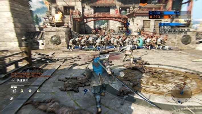 For Honor – Open Beta2017-2-11-2-29-58