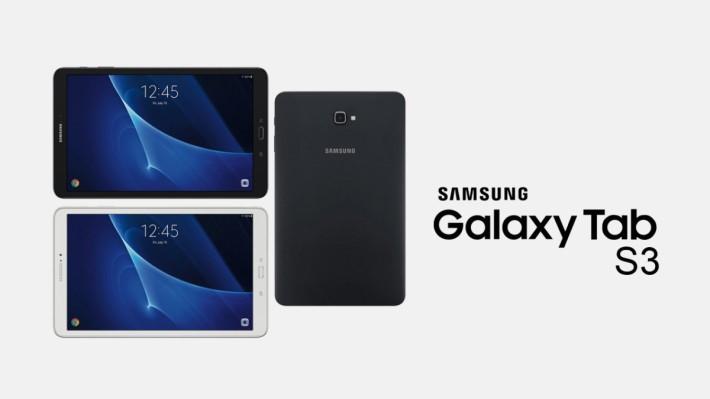 Galaxy Tab S3 將可能是現時最高規格的 Android 平板。