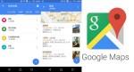 Google-Maps_MyList_OP
