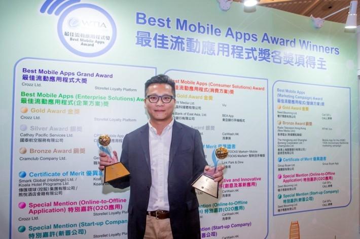 「Storellet」創辦人黃偉生指出,自從贏得「香港資訊及通訊科技獎」後,每當去食肆介紹「Storellet」並提到獲頒授獎項時,都獲對方另眼相看。