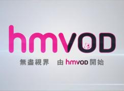 港產經典+戲院同步 HMV 3 月 1 日開台