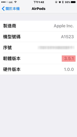自動更新後,新版本為 3.5.1。