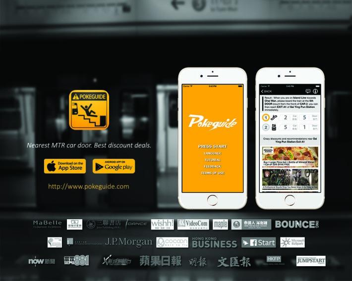 「Pokeguide」創辦人Brian Hui表示,獲獎後的幾個月內用戶人數倍增。