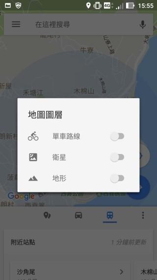 至於工具列最右的按鍵,則可讓你輕鬆切換地圖圖層。