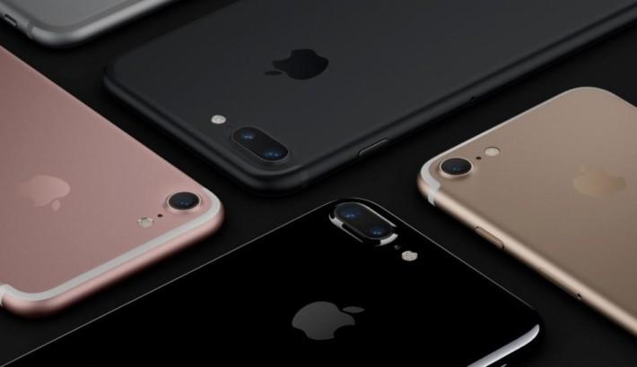 iPhone 7 取消 3.5mm 耳機插引起不少爭議。