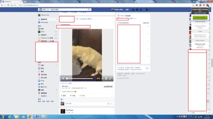 Facebook Newsfeed私影片也不會自動播放
