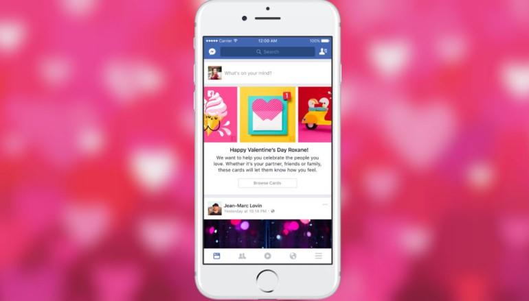【你要識做呢~】情人節示愛?試下 Facebook 情人卡!