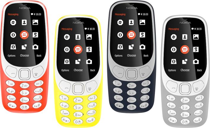 Nokia 3310 有四隻顏色可選,大家喜歡邊一個?