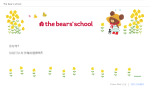 the bear school 02