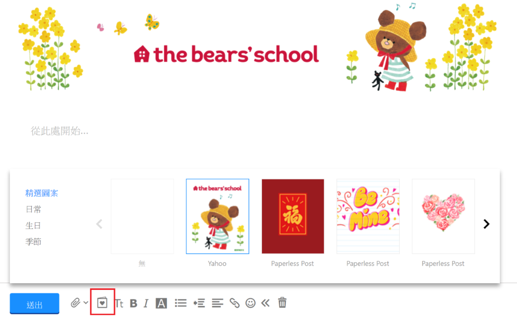 the bear school 03