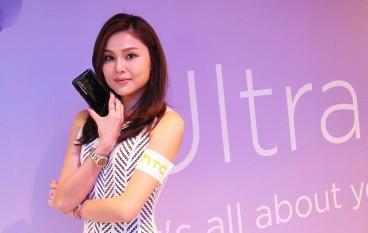 HTC U Ultra 二月中襲港