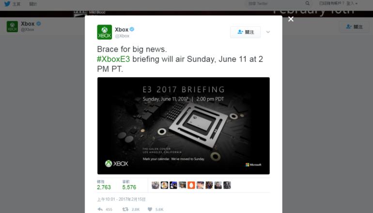 Project Scorpio 正式發表!? Xbox E3 簡報會擇日舉行!