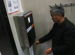 北京公廁利用顏面辨識技術來杜絕偷廁紙賊