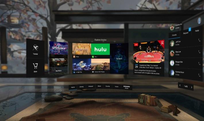 升級版 Oculus Home