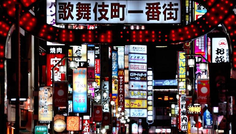 新宿歌舞妓町 日本最大型 VR 主題樂園館夏季開幕