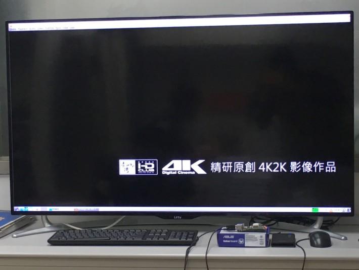 可惜沒有硬件解碼支持,就無法播放 4K 影片了。