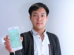 隱身收藏 手機變助聽器