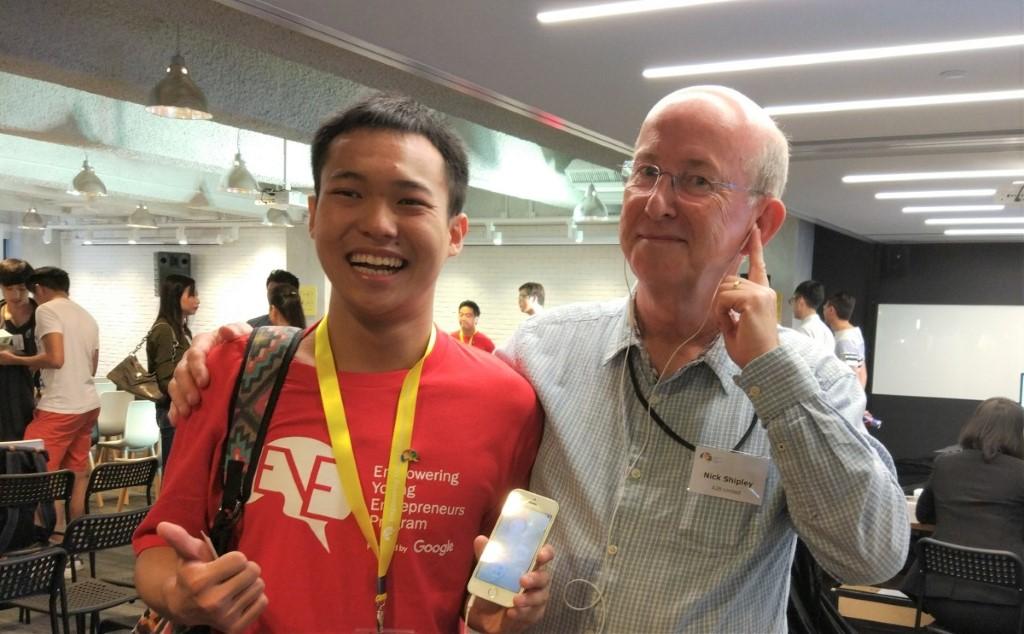 樂聽去年參加 Google EYE 計畫,入選 15 強,獲有用助聽器的評判賞識。