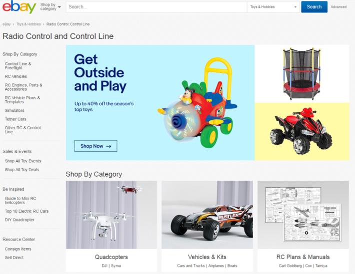 Paypal 加上網購,令 Kenes 有機會投身從事玩具行業。
