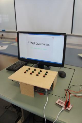 啟動程式後,用家可自行按節拍打鼓。