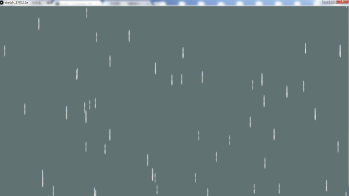 模擬雨水的畫面講究對自然科學的熟悉。