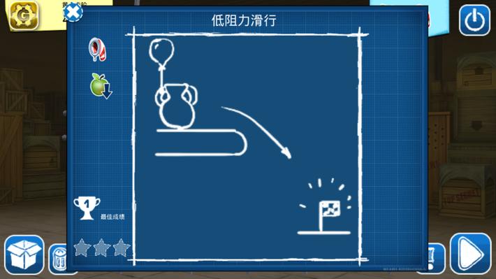 遊戲早期有簡介圖,方便玩家了解目標。