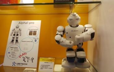 【場報】藍牙遙控機械人 玩完仲可以學程式指令