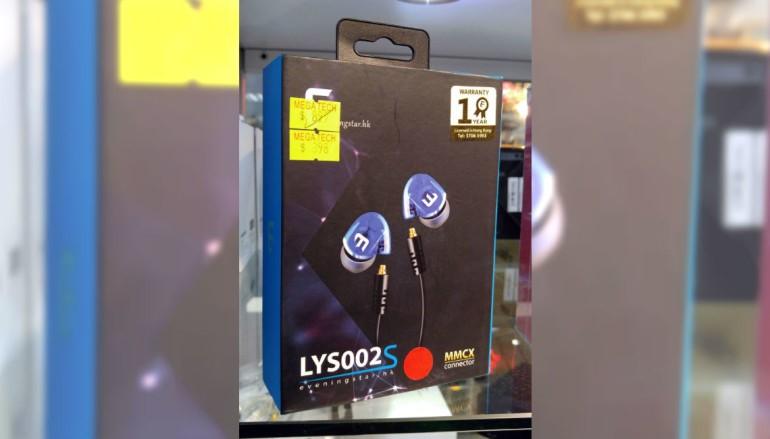 【場報】Evening Star LYS002S 換線耳機 四舊水有找