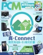 【#1233 PCM】真.Connect 無死角 Wi-Fi 補完計畫