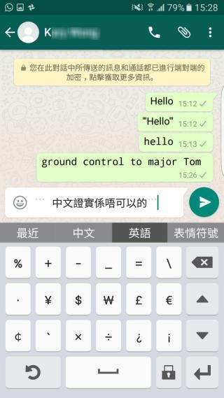 中文是不可以的