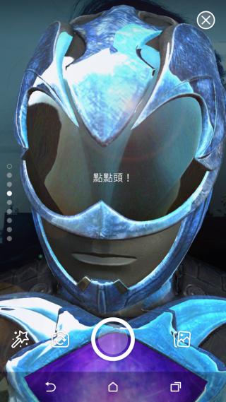 利用 Facebook app 內的濾鏡可以變身Power Rangers
