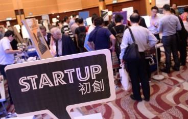 International ICT Expo × 春電展 初創專區展示創意方案