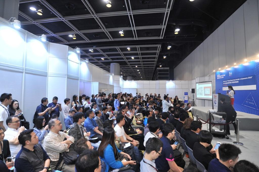 一如往年,在兩大展會舉行期間,將有多場業界及科技相關的研討會,讓與會者掌握趨勢。