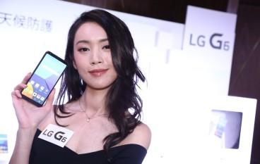 LG G6 單手掌握 18:9 巨屏