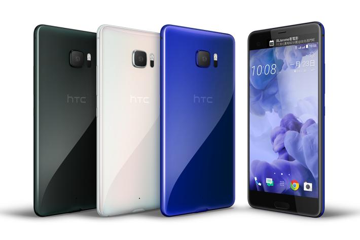 HTC U Ultra 外形靚仔,正價 $5,580 並享有 $600 折扣,但在優惠期內會有 $1,000 折扣優惠,只需 $4,580 即可帶走。
