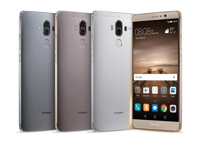 Huawei Mate 9 正價$4,780,但在優惠期內會有 $900 折扣優惠,只需 $3,880 即可帶走。