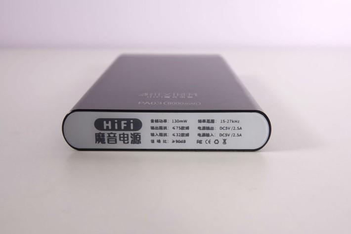 頻率範圍是15-27 khz,比起一般的 16-22 khz 更特別