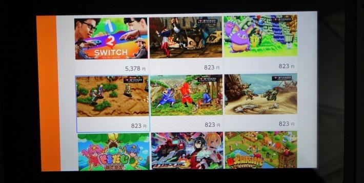 裡面發現有多款經典 SNK 遊戲。
