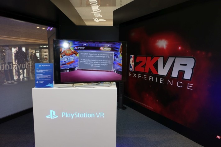 最新的 VR 體育遊戲 2KVR