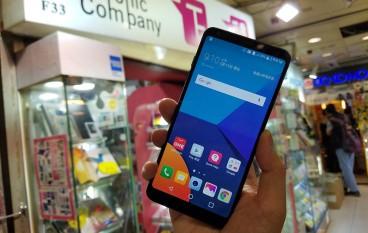 LG 有意退出中國手機市場 ?