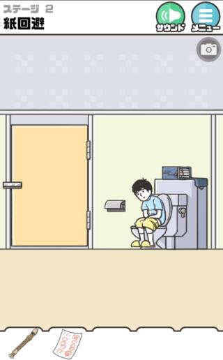 沒有廁紙又要清潔時該選什麼好呢...