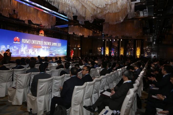 當日逾 300 間港、澳、台的合作夥伴參與華為企業合作夥伴大會。