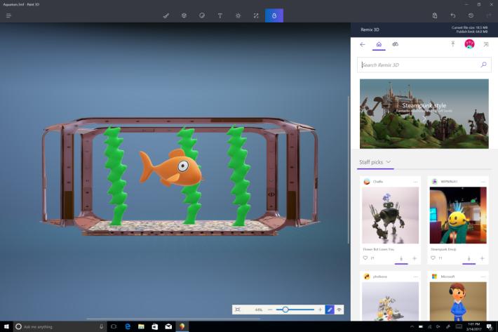 3D 創作是 Creators Update 其中一項重點,用戶更可將 3D 圖像嵌入 Office 文件中。