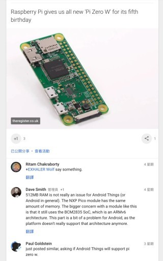 Google IoT 開發顧問 Dave Smith 在 Google+ 上表示 Android 已不再支援 ARMv6 處理器